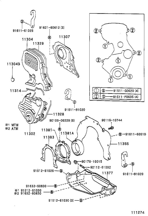 Toyota Celica Engine Timing Cover