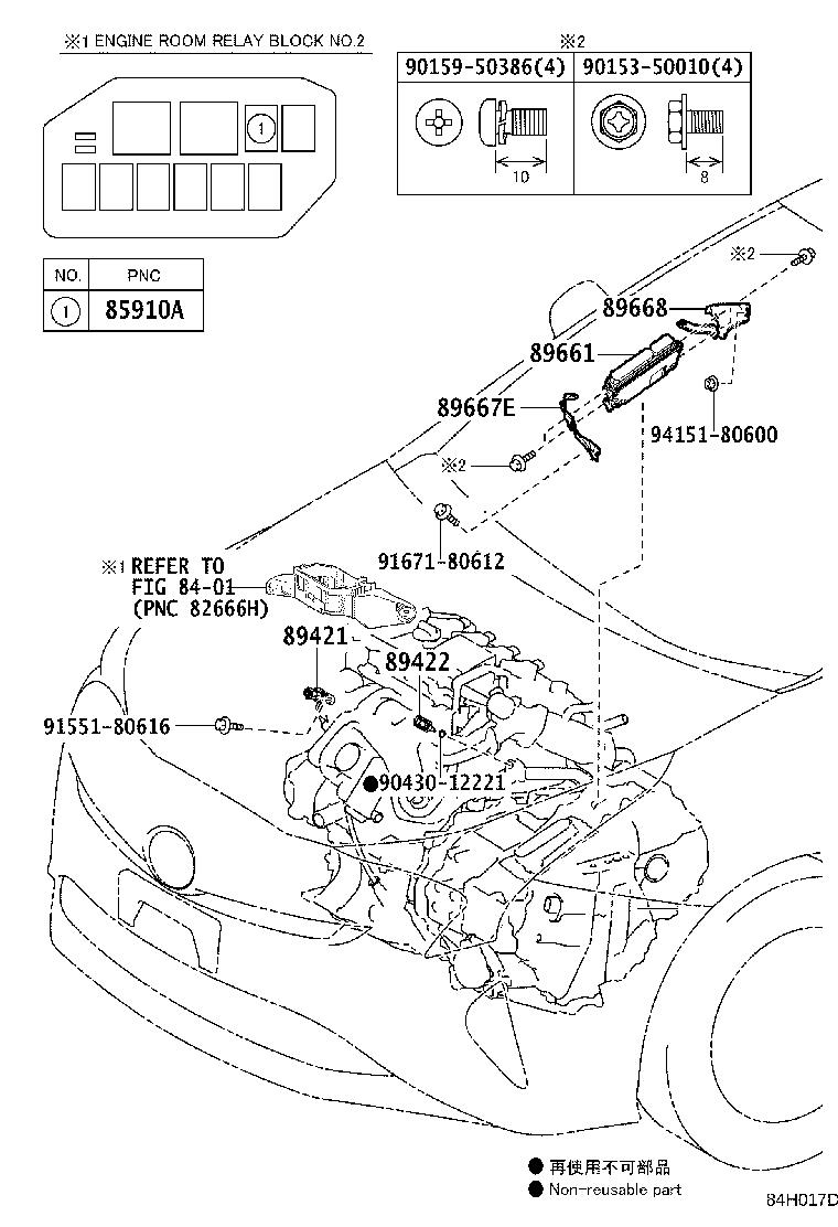 Toyota Prius Engine Control Module  Electrical  System